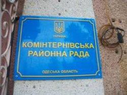 Закон о декоммунизации в действии: поселок Доброслав и Лиманский район