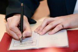 Горсовет уведомил одесситов о размере админсбора за регистрацию места жительства и сроках оплаты