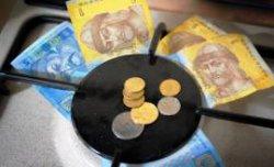 Высший суд в два раза увеличил тариф на газ для потребителей без счётчика