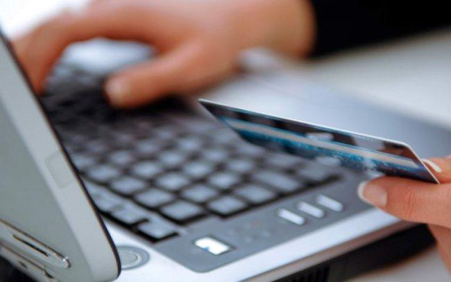 Почему онлайн кредит именно в IdeaBank?
