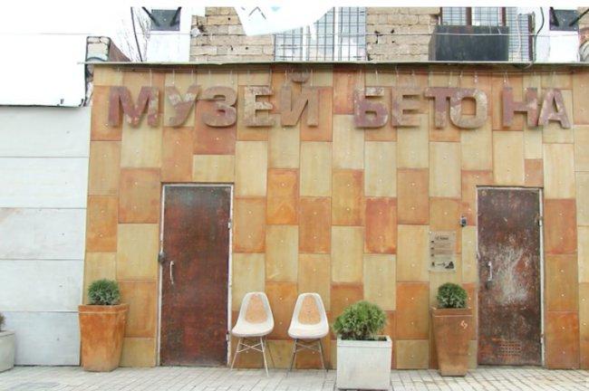 Уникальный музей ждет посетителей в Одессе